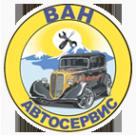 Логотип компании ВАН