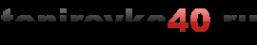 Логотип компании Tonirovka40