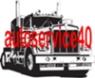 Логотип компании Autoservice40