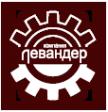Логотип компании Левандер
