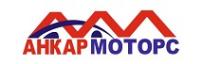 Логотип компании Анкар Моторс
