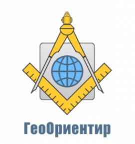 Логотип компании ГеоОриентир
