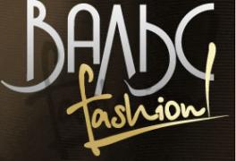 Логотип компании Вальс-Fashion