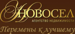 Логотип компании Новосел